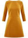 Платье приталенное с вырезом на спине oodji для женщины (желтый), 11911001/38461/5200N