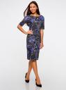 Платье с вырезом-лодочкой oodji #SECTION_NAME# (черный), 24008310-1/37809/2975F - вид 6