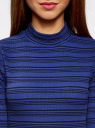 Водолазка в полоску с рукавом 3/4 oodji для женщины (синий), 15E01002/45973/7579S