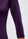 Платье облегающего силуэта на молнии oodji #SECTION_NAME# (фиолетовый), 14001105-8B/48480/8802N - вид 5
