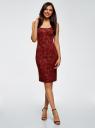 Платье-майка трикотажное oodji #SECTION_NAME# (красный), 14015007-3B/37809/4959E - вид 2