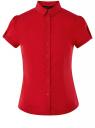 Рубашка хлопковая с коротким рукавом oodji #SECTION_NAME# (красный), 13K01004-1B/14885/4501N