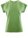 Футболка хлопковая базовая oodji #SECTION_NAME# (зеленый), 14707001-4B/46154/6200N