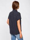 Блузка вискозная свободного силуэта oodji #SECTION_NAME# (синий), 11405139/24681/7910D - вид 3