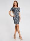Платье трикотажное с вырезом-лодочкой oodji #SECTION_NAME# (синий), 14007026-1/37809/7930F - вид 6
