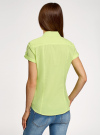 Рубашка базовая с коротким рукавом oodji #SECTION_NAME# (зеленый), 11402084-5B/45510/5000Y - вид 3