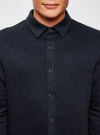 Рубашка трикотажная из фактурной ткани oodji #SECTION_NAME# (синий), 5L902005M/47164N/7900N - вид 4