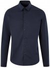 Рубашка приталенная с контрастной отделкой oodji #SECTION_NAME# (синий), 3B140006M/34146N/7929B
