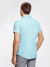 Рубашка приталенная с нагрудным карманом oodji #SECTION_NAME# (бирюзовый), 3L210047M/44425N/7310G - вид 3