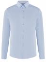 Рубашка базовая приталенная oodji #SECTION_NAME# (синий), 3B140000M/34146N/7004N