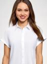 Рубашка прямого силуэта с коротким рукавом oodji #SECTION_NAME# (белый), 13L11021/49224/1000N - вид 4