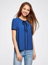 Блузка с коротким рукавом и контрастной отделкой oodji #SECTION_NAME# (синий), 11401254/42405/7529B - вид 2