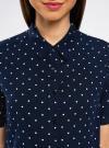 Блузка вискозная с короткими рукавами oodji #SECTION_NAME# (синий), 11411137B/14897/7930D - вид 4