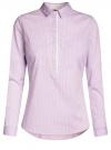 Рубашка приталенная с нагрудными карманами oodji #SECTION_NAME# (фиолетовый), 11403222-4/46440/8010S