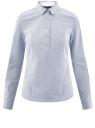 Рубашка базовая с нагрудными карманами oodji #SECTION_NAME# (синий), 11403222B/42468/7010D
