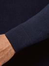 Пуловер базовый с V-образным вырезом oodji #SECTION_NAME# (синий), 4B212007M/39796N/7900N - вид 5