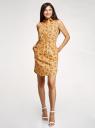 Платье хлопковое на кулиске oodji для женщины (желтый), 11901147-6B/14885/5066F