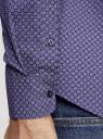 Рубашка приталенная с мелким принтом oodji #SECTION_NAME# (фиолетовый), 3L110237M/19370N/8880G - вид 5