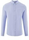 Рубашка хлопковая приталенная oodji для мужчины (синий), 3B110007M/34714N/7003O