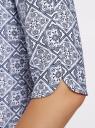 Платье принтованное прямого силуэта oodji для женщины (синий), 21900322-1/42913/1079E