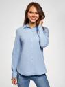 Рубашка базовая из хлопка oodji #SECTION_NAME# (синий), 13K03007B/26357/7000N - вид 2