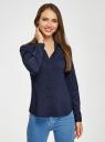 Рубашка хлопковая с V-образным вырезом oodji для женщины (синий), 21402211/33431/7900N