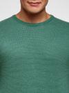 Джемпер базовый с круглым воротом oodji #SECTION_NAME# (зеленый), 4B112008M/25545N/6D00M - вид 4
