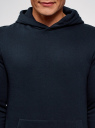 Худи базовая с карманом oodji #SECTION_NAME# (синий), 5B111003M/44312N/7904N - вид 4