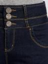 Джинсы slim с высокой талией oodji для женщины (синий), 12104053-1/18831/7900W
