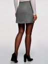 Юбка-трапеция короткая oodji для женщины (серый), 11600413-4/45930/1229G