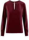 Блузка с вырезом-капелькой и металлическим декором oodji #SECTION_NAME# (красный), 21400396/38580/4900N