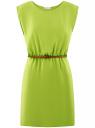 Платье вискозное без рукавов oodji #SECTION_NAME# (зеленый), 11910073B/26346/6B00N