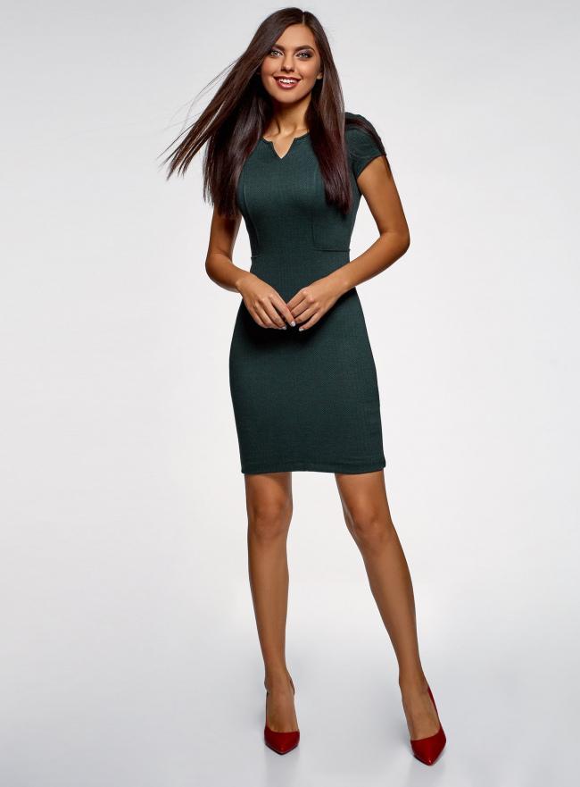 Платье жаккардовое со скрытой молнией и отстрочками oodji для женщины (зеленый), 14011010/45950/2969J