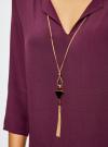 Блузка прямого силуэта с украшением oodji #SECTION_NAME# (фиолетовый), 21404021/43281/8800N - вид 5