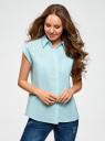 Рубашка хлопковая с нагрудными карманами oodji #SECTION_NAME# (бирюзовый), 13L11008/47730/6500N - вид 2