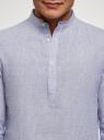 Рубашка льняная с воротником-стойкой oodji #SECTION_NAME# (синий), 3L300000M/48317N/1070S - вид 4