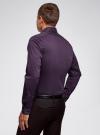 Рубашка базовая приталенная oodji для мужчины (фиолетовый), 3B140000M/34146N/8800N - вид 3