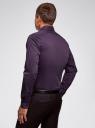 Рубашка базовая приталенная oodji #SECTION_NAME# (фиолетовый), 3B140000M/34146N/8800N - вид 3