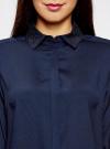 Блузка с декором на воротнике oodji #SECTION_NAME# (синий), 11403172-3/31427/7900N - вид 4