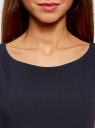 Платье из плотной ткани с овальным вырезом oodji для женщины (синий), 11907004-2/31291/2900N