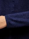 Жакет вязаный на пуговицах oodji #SECTION_NAME# (синий), 73212401-1B/45904/7900M - вид 5