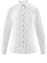 Рубашка базовая из хлопка oodji #SECTION_NAME# (белый), 13K03007B/26357/1029O