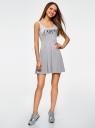 Платье на бретелях с расклешенным низом oodji для женщины (серый), 14015021-1/48436/2029Z