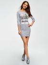 Платье трикотажное с принтом oodji #SECTION_NAME# (серый), 14001071-12/46148/2000Z - вид 2