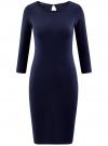 Платье трикотажное с вырезом-капелькой на спине oodji #SECTION_NAME# (синий), 24001070-5/15640/7900N