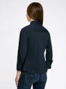Рубашка базовая с одним карманом oodji для женщины (синий), 11406013/18693/7900N