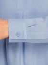 Блузка вискозная А-образного силуэта oodji #SECTION_NAME# (синий), 21411113B/26346/7000N - вид 5