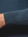 Пуловер базовый с V-образным вырезом oodji #SECTION_NAME# (синий), 4B212007M-1/34390N/7901M - вид 5