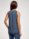 Топ базовый из вискозы oodji для женщины (синий), 14911008-1B/48756/7912O - вид 3
