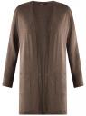 Кардиган без застежки с карманами oodji #SECTION_NAME# (коричневый), 63212589/45904/3900M
